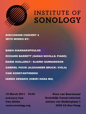 sonology3